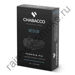 Chabacco Medium 50 гр - Pumpkin Pie (Тыквенный пирог)