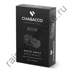 Chabacco Medium 50 гр - White Apple (Белое яблоко)