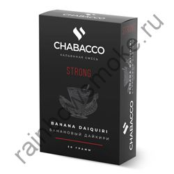 Chabacco Strong 50 гр - Banana Daiquiri (Банановый дайкири)