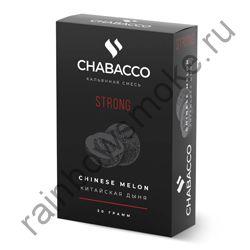 Chabacco Strong 50 гр - Chinese Melon (Китайская дыня)