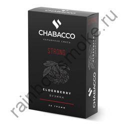 Chabacco Strong 50 гр - Elderberry (Бузина)