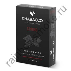 Chabacco Strong 50 гр - Red Currant (Красная смородина)