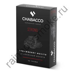 Chabacco Strong 50 гр - Strawberry Mojito (Клубничный мохито)