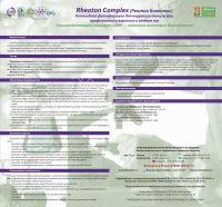 Реотон Комплекс (Rheoton Complex) инструкция
