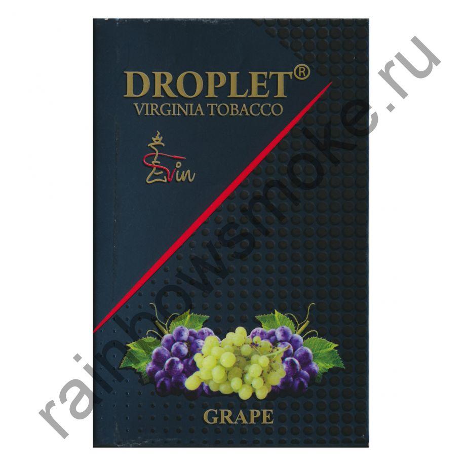 Droplet 50 гр - Grape (Виноград)