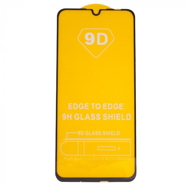 Защитное стекло на Samsung A10 с рамкой(черное)