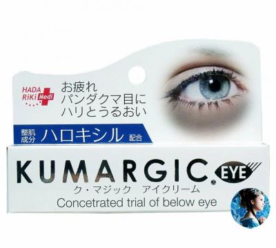 Hadariki Kumargic Крем вокруг глаз против темных кругов под глазами 20 гр