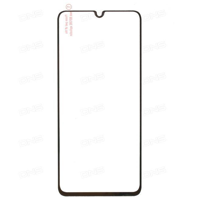 Защитное стекло на Samsung A70 с рамкой(черное)