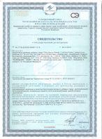 Лайф Малти-Фактор (Life Multi Factor) сертификат