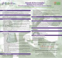Фимейл Эктив Комплекс (Female Active Complex) инструкция