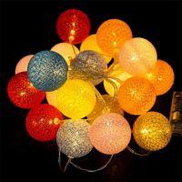 Электрическая разноцветная гирлянда Шарики, 20 шт (1)