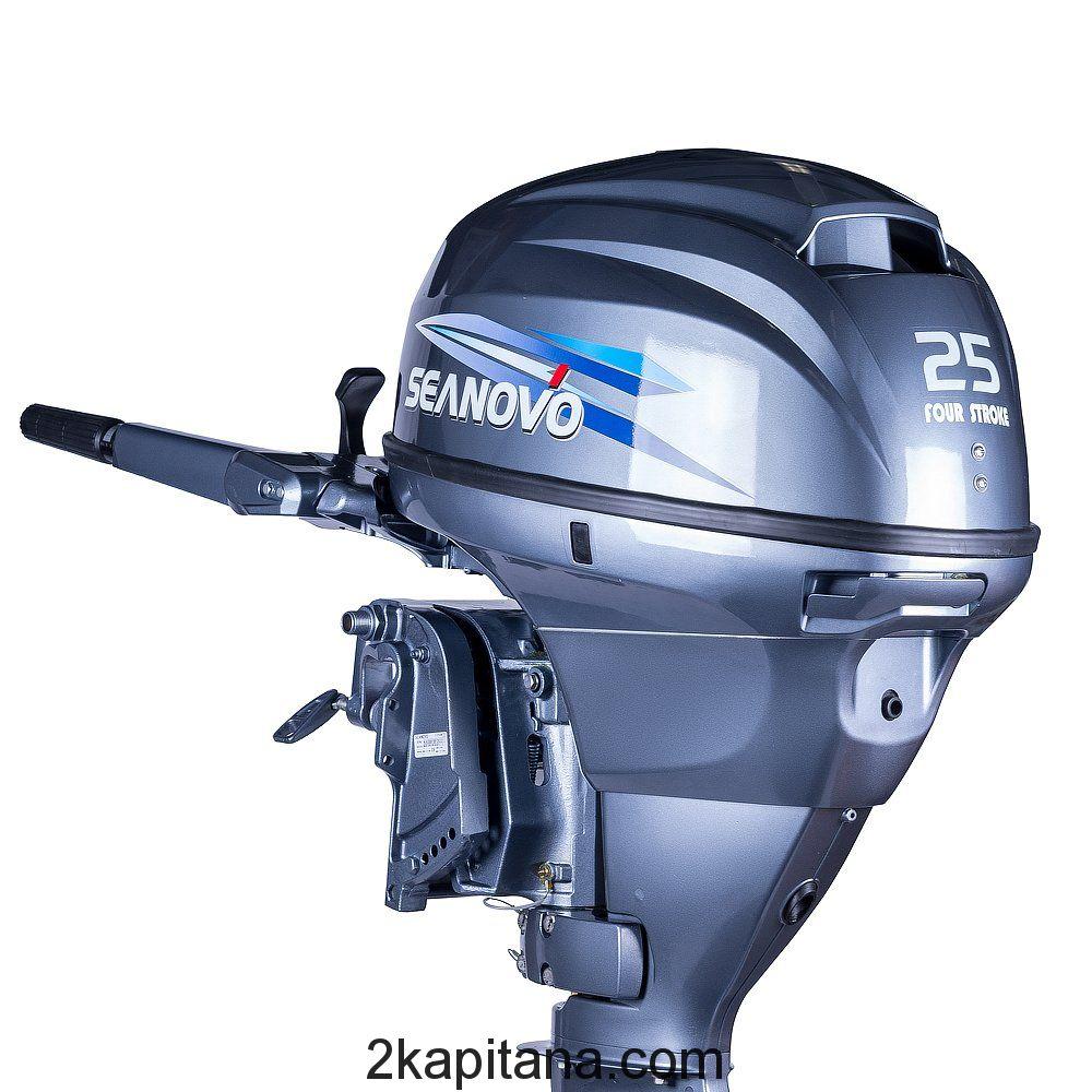 Лодочный мотор Seanovo SNF 25