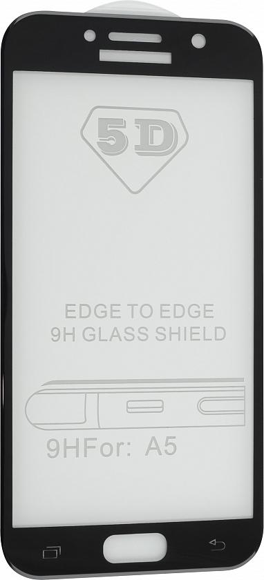 Защитное стекло на Samsung A5 (2017)с рамкой(черное)