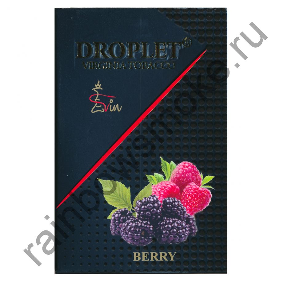 Droplet 50 гр - Berry (Ягода)