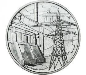 Достояние республики. Промышленность 1 рубль Приднестровье 2019
