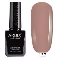 Arbix 137 Марокко Гель-Лак , 10 мл