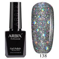 Arbix 138 Бриллиантовый Блеск Гель-Лак , 10 мл