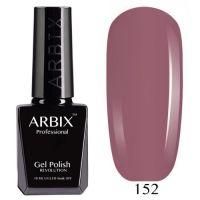 Arbix 152 Мадрид Гель-Лак , 10 мл