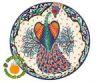 Тарелка Жар-Птица 43см