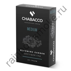 Chabacco Medium 50 гр - Blooming Garden (Цветущий Сад)