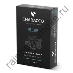 Chabacco Medium 50 гр - Cherry Cola (Вишневая Кола)