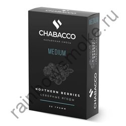 Chabacco Medium 50 гр - Northern Berries (Северные Ягоды)