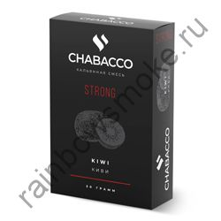 Chabacco Strong 50 гр - Kiwi (Киви)