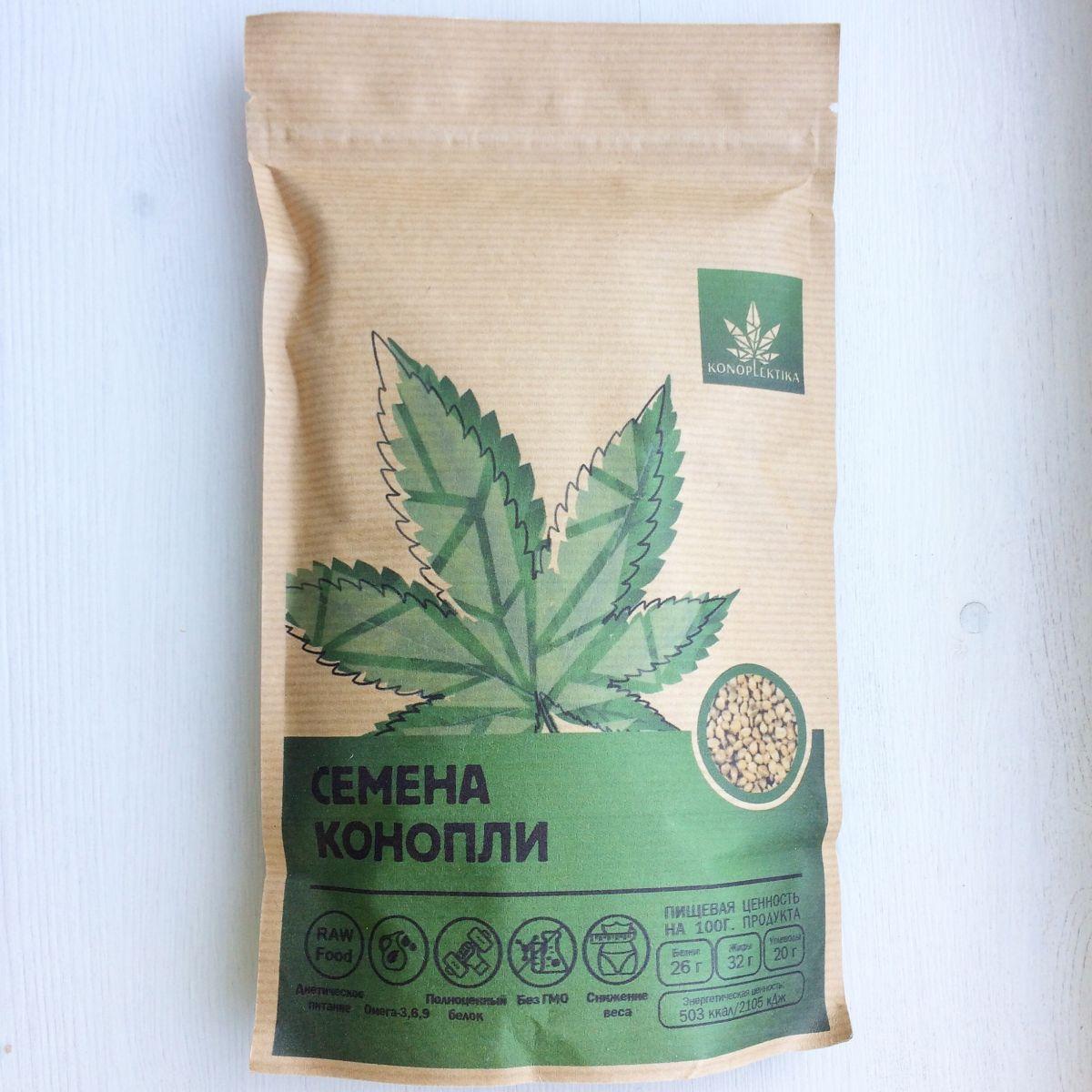 Семена конопли спб курьером марихуана заменить