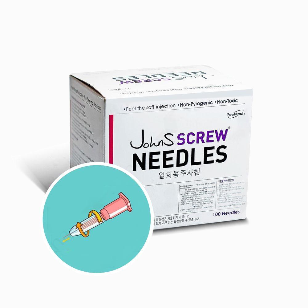 Иглы John Screw Needles 31g 7mm, 1шт