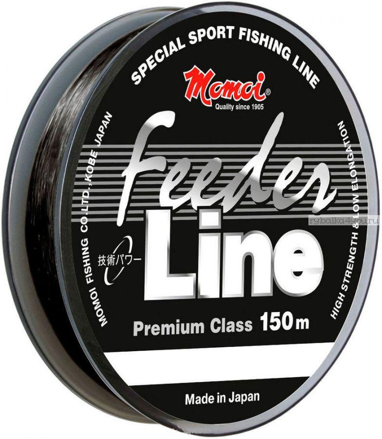 Леска монофильная Momoi Feeder Line 150 м / цвет: черный