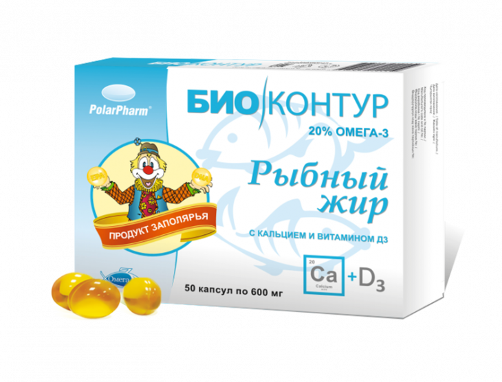 Рыбный жир с кальцием и витамином D3