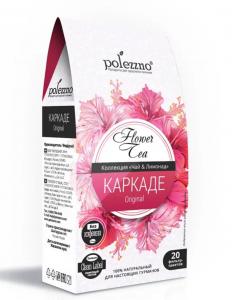 ПОЛЕЗЗНО Чай-Лимонад Каркаде ОРИГИНАЛ 20 пакетов