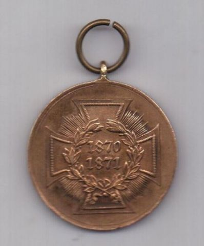 медаль 1870-1871 года AUNC Пруссия (за победу над Францией)