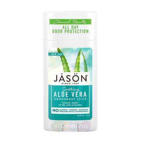 Jason Твердый успокаивающий дезодорант «Алоэ Вера» Aloe Vera Gel Stick Deodorant, 71 г