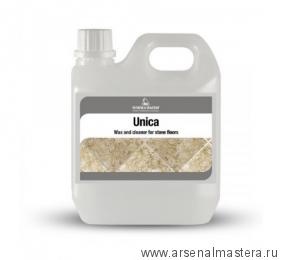 Воск для камня и керамики 1 л Unica Borma Wachs 0685