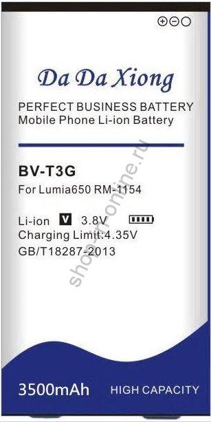 Аккумулятор BV-T3G BVT3G 3500 мАч Япония