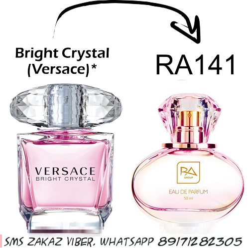 Versace Bright Crystal парфюмерная вода Ra 141