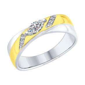 Кольцо из золочёного серебра с фианитами 94012381 SOKOLOV