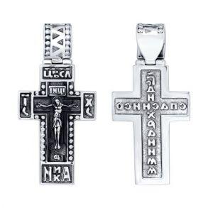 Крест из чернёного серебра 95120050 SOKOLOV