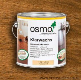 Масло с воском для твердых пород древесины 2,5л Osmo Klarwachs  бесцветное шелковисто-матовое 1101