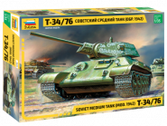 "Танк ""Т-34/76"" образца 1942 г."