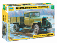 "Сов.армейский грузовик ""Полуторка"""