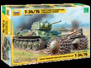 """Танк """"Т-34/76"""" с минным тралом"""