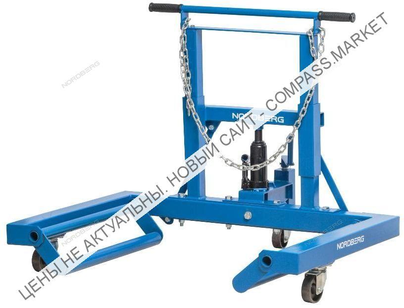 Тележка гидравлическая для снятия/установки колёс, г/п 680 кг