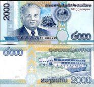 Лаос - 2000 Кип 2011 UNC