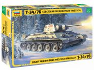 "Советский средний танк ""Т-34/76"" 1943 УЗТМ"