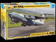 """Самолёт """"ИЛ-76"""""""