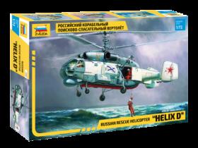 Российский корабельный поисково-спасательный вертолет Ка-27