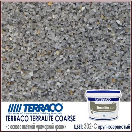 Terralite Coarse (крупнозернистый) цвет 302-C