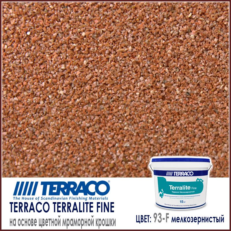 Terralite fine (мелкозернистый) цвет 93-F